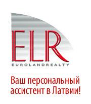 Строительная отрасль Латвии будет стабильно развиваться