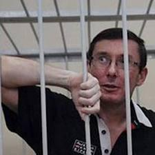 Помилует ли Янукович Юрия Луценко – обсуждение в Одноклассники.ру