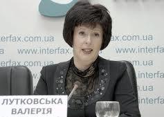 Лутковская: я не член комиссии и не могу комментировать ее решение