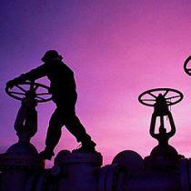 """""""Нафтогаз"""" решил увеличить объемы добычи нефти в Египте"""