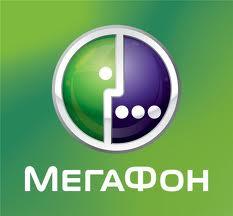 акции Мегафона