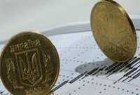 В Украине будут штрафовать за «сверхлимитные» расчеты наличными - Нацбанк