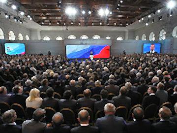 «Народное большинство России» имеет виды на Беларусь и Украину