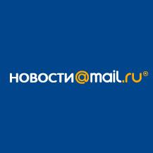 Новости на украинском языке теперь доступны и на Mail.ru