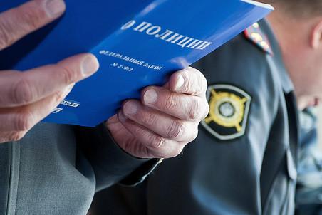 Как проверить свои штрафы по водительскому удостоверению