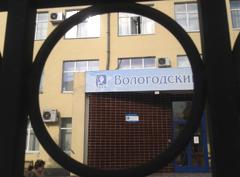 В Вологде поставят памятник букве «О»