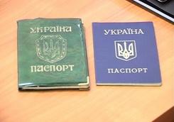 В Украине в Сети можно купить паспорт, метрику, диплом