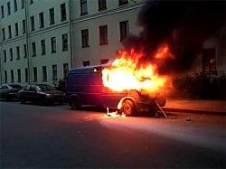 горят машины