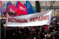 Оппозиции предложили «заморозить» акцию «Вставай, Украина!» летом