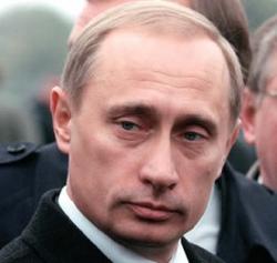 Высказывания Путина о борьбе с коррупцией