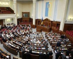 Верховная Рада не приняла отчет Кабмина о выполнении бюджета-2012