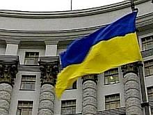 Украина нуждается в реформах