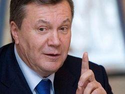 Янукович подтвердил курс Украины на европейскую интеграцию