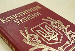 Особенности законодательства Украины: защищая свое, можно угодить в тюрьму