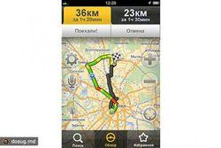 Яндекс научит водителей экономить время
