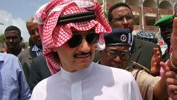 саудовский принц Аль-Валид бен Таляль