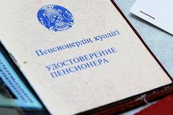 Пенсионная реформа в Казахстане: плюсы и минусы глазами экспертов