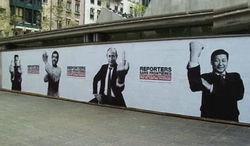 """Путин и Лукашенко вошли в ТОП-40 врагов медиа, - """"Репортеры без границ"""""""