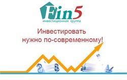 Fin5: инвестировать нужно по-современному