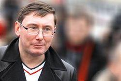 Сегодня Юрий Луценко возвращается в Украину