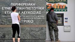 Иностранцы на Кипре могут снимать любое количество валюты – MasterCard