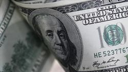 The Wall Street Journal теперь не ожидает обвала доллара США: валюта в неопределенности - трейдеры