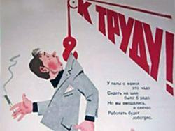 В Беларуси могут ввести налог с неработающих граждан мировой опыт