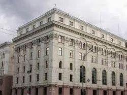 Эксперты Нацбанка Беларуси о причинах снижения ставки рефинансирования в мае