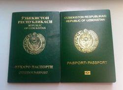 МВД Узбекистана объяснило правила использования биопаспортов