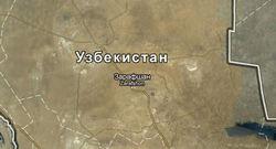 Жители Имомоты в Кыргызстане направили жалобу в ООН