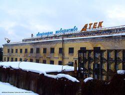 Депутат Павловский рейдеры захватывают завод АТЕК
