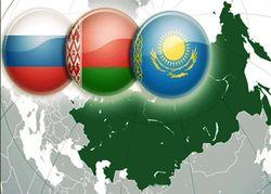 Евразийская интеграция Беларуси: плюсы и минусы глазами экспертов – DW