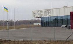 Одноклассники.ру о скандале с вертолетной площадкой в Каневе