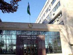 В Узбекистане эффективно внедряется «институт примирения» - СМИ