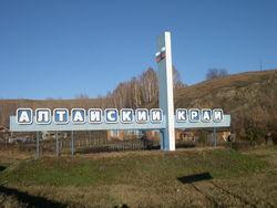 Землетрясение магнитудой 4,7 произошло на Алтае – последствия