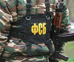 Фогл – не первый агент ЦРУ, разоблаченный в России в этом году
