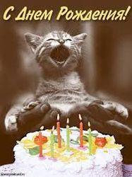 1 мая – день рождения Джуди Коллинз, Ядвиги Поплавской и Елены Ханга