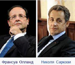 100 дней на посту: Франция разочаровывается в Олланде