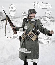 Спьяну житель Днепропетровска в фашистской форме обстрелял детскую площадку