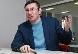 Активист Луценко назвал мечтой желание стать депутатом Европарламента