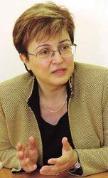 Кристалина Георгиева,