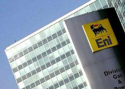 ENI прекратил закупку нефти у Ирана