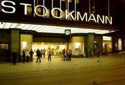 Ритейлер Stockmann подвёл итоги 2012 года
