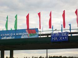 Путина в Минске послали на три буквы