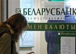 Иностранная валюта стала меньше интересовать белорусов
