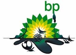 Эхо разлива нефти - ВР продает активы в Мексиканском заливе за 7,9 млрд.