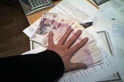 """Европейские власти решили ввести налог """"на деньги"""", - выводы"""
