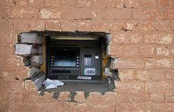 Донецкие злоумышленники похитили из банкомата 500 тысяч гривен