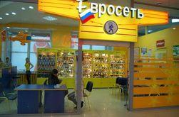 Мошенничество: сотрудник Евросети массово оформлял кредиты