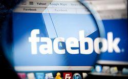 Компания «Facebook» определила стоимость одной акции
